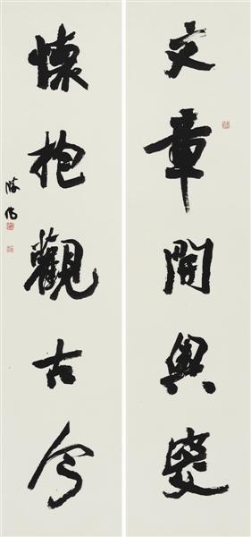 张胜伟书法作品欣赏2.jpg