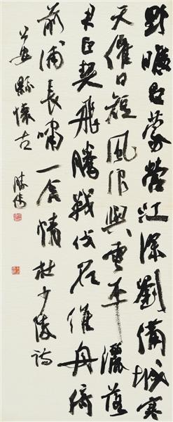 张胜伟书法作品欣赏4.jpg
